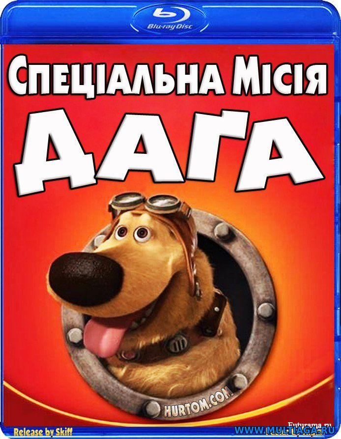 2009 100 онлайн знакомства на сайте ru